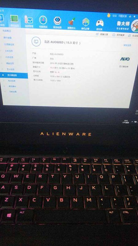《港带回的alienware 15r4转全智保和鲁大师跑分》